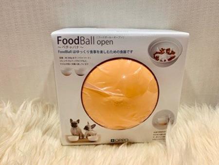 フードボール3.jpg