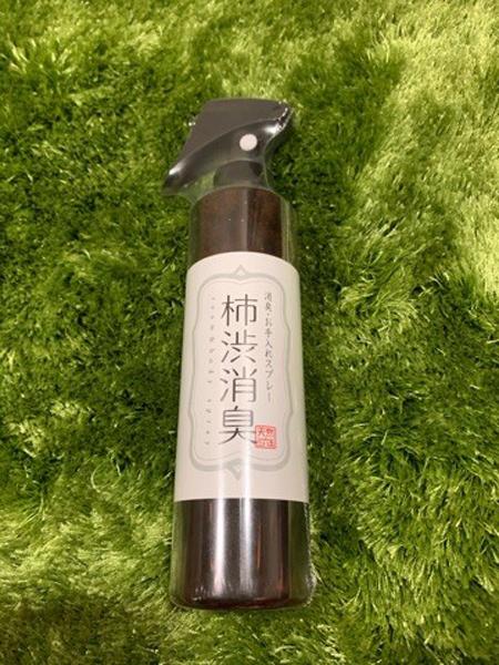 柿渋1.jpg