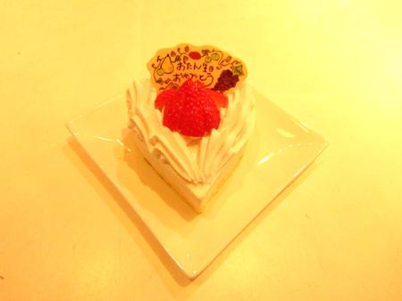 犬 ケーキ 3.jpg