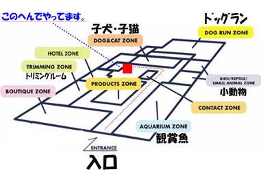 里親マップ.jpg