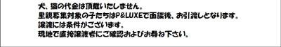 里親3.jpg