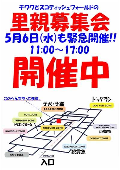 里親MAP.jpg