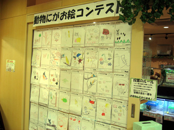 20081016nigaoe2 2.jpg