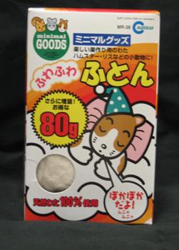 20081031fuwafuwa.jpg