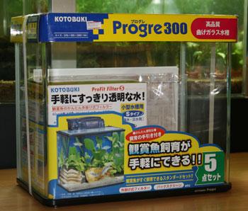 Progre-300-F2.jpg