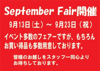 September-Fair2.jpg