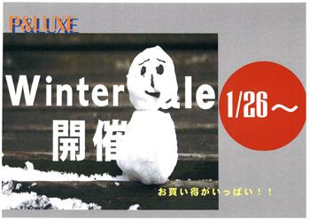 Winter-Sale2.jpg