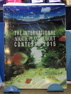 adacontest2015.jpg